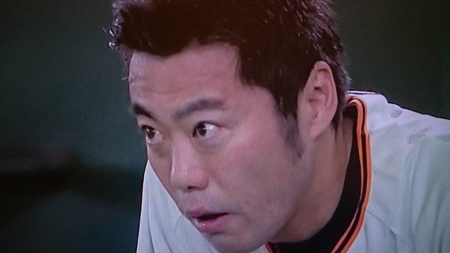 投打が噛み合わず4連敗(巨人vsDeNA 1回戦 2018.4.10)