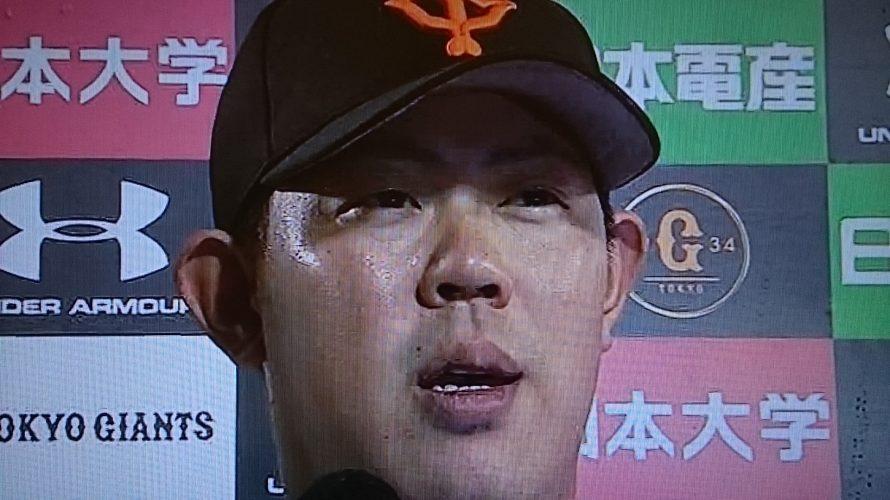 様々な困難を跳ね返した山口俊と好リードで導いた小林誠司(巨人vs中日 4回戦 2018.4.24)
