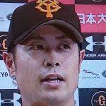 亀井善行のバットがチームの危機を救う(巨人vs阪神 8回戦 2018.5.9)