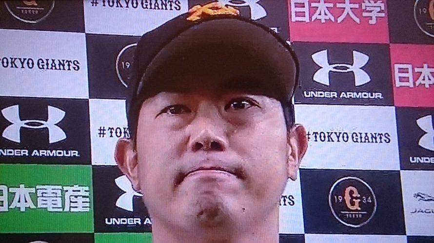 阿部慎之助の3ランを援護に内海哲也が今季初勝利(巨人vs阪神 9回戦 2018.5.10)