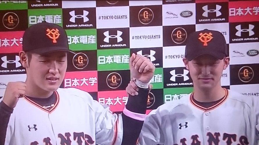 待ちに待った吉川尚輝と岡本和真のアベックホームラン(巨人vs中日 8回戦 2018.5.13)