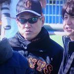 2019巨人春季キャンプレポート 2月1日