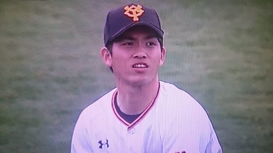 2019 巨人春季キャンプレポート 2月5日「ドラ1高橋優貴が圧巻の投球」