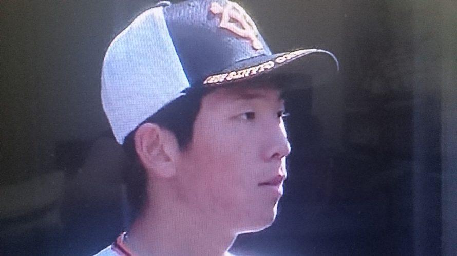 「飛躍が期待される若手投手たちの現在地」 巨人春季キャンプレポート 2020.02.11