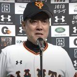 読売ジャイアンツvs阪神タイガース(2020.6.19) 巨人ゲームレポート詳細版