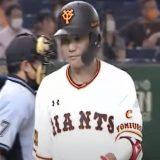 巨人ゲームレポート速報版 読売ジャイアンツvs中日ドラゴンズ(2020.8.15)