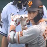 阪神タイガースvs読売ジャイアンツ(2020.8.4) 巨人ゲームレポート詳細版