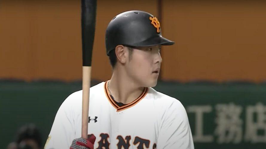 「週間G主力打者バッティング予報」9/1~9/13