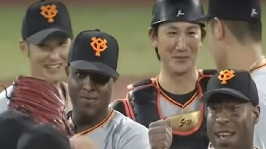 「外国人投手の良さを引き出すのが上手い小林誠司」