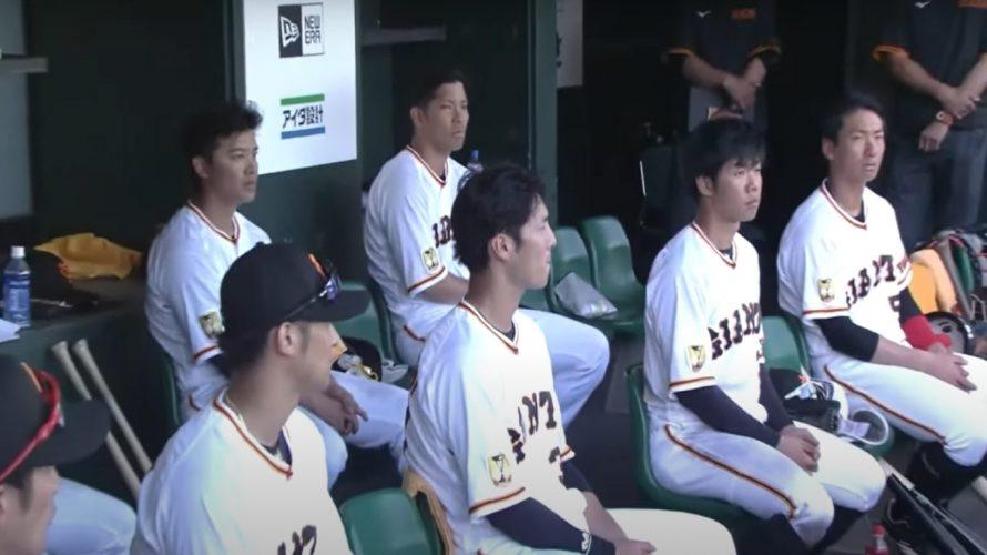 読売ジャイアンツvs北海道日本ハムファイターズ 練習試合観戦レポート