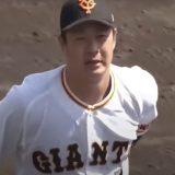 「役者が違う! 中川皓太の圧巻投球」巨人紅白戦レポート2021.2.22