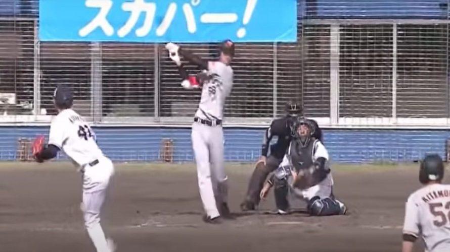 東京ヤクルトスワローズvs読売ジャイアンツ 練習試合観戦レポート