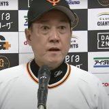 読売ジャイアンツvs横浜DeNAベイスターズ 2回戦 観戦レポート 2021.3.27