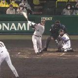 阪神タイガースvs読売ジャイアンツ 1回戦 観戦レポート 2021.4.6