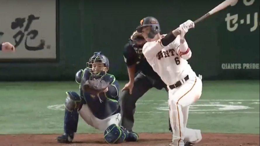 読売ジャイアンツvs東京ヤクルトスワローズ 2回戦 観戦レポート 2021.4.3