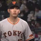 阪神タイガースvs読売ジャイアンツ 3回戦 観戦レポート 2021.4.8